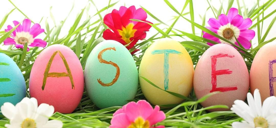 Wishing you all a Happy Easter Weekend!